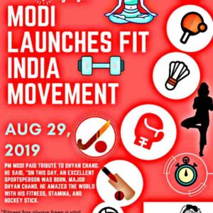 """""""Fit India Movement"""" on August 29"""